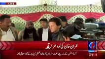Imran Khan Reached Lodhran, See How He Condolence Parents of Children Killed in Train Accident