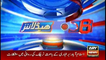 ARY News Headlines 6 PM - 7th January 2017