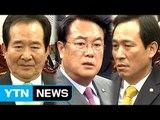 국회의장, 여야 3당 원대 회동…'국정 현안' 논의 / YTN (Yes! Top News)
