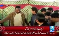 Imran Khan in Lodhran, See How He expresses Condolence to Parents of Train accident victims