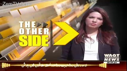 The Other Side – 7th January 2016