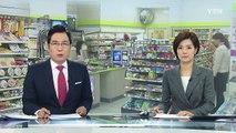 편의점 매출 고공 행진...매장 수 3만 개 돌파 / YTN (Yes! Top News)