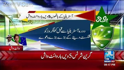 Channel24 9 PM News Bulletin – 7th January 2017