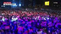 26일, 전국 200만 사상 최대 촛불...청와대 인근 행진 허용 / YTN (Yes! Top News)