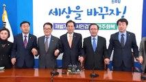 """[YTN 실시간뉴스] 내일 6차 촛불집회...""""청와대 앞까지 행진"""" / YTN (Yes! Top News)"""