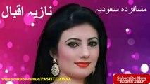 Nazia Iqbal New Song 2017 _ Pashto New Songs 2017 _ Pashto Dubbed Songs 2017 HD _ Pashto New Tapay