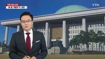 """정우택 """"유승민 비대위원장 되면 분당 가능성"""" / YTN (Yes! Top News)"""