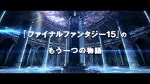 Kingsglaive - Final Fantasy XV Official Japanese Teaser Trailer #1 (2016) - Lena Headey Movie HD-FKySlum2pQI
