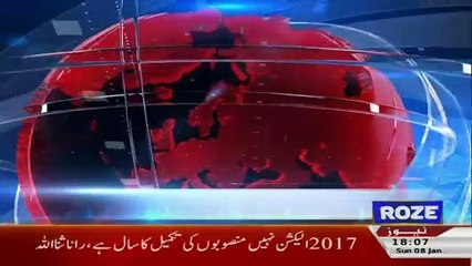 Roze Special – 8th January 2017