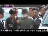 [단독]수락산 사건 피의자, 15년 전에도 '살인'