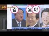 야당 국회의장 후보 문희상·정세균·이석현·박병석… 누가 유력?