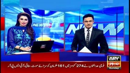 ARY News Headlines 9 PM - 8th January 2017