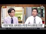 """북한 붕괴 조짐?! 북한 청소년 """"우리나라 망했어"""""""