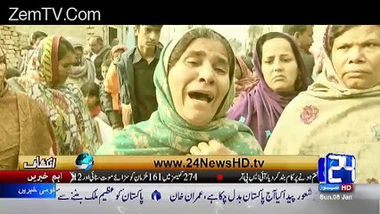 Inkeshaf On Channel 24 – 8th January 2017