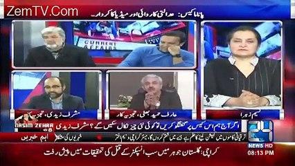 Arif Hameed Bhatti Badly Bashing Federal Government