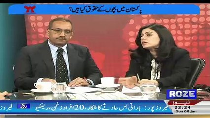 Roze Exclusive – 8th January 2017