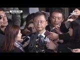 우병우 전 청와대 민정수석 검찰 출석