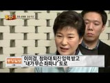 CJ '잇단 악재'에 비상… 청와대 외압논란에 며느리 사망까지