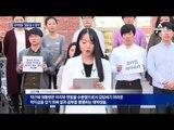 """국제적인 망신…한국 학생에 """"가짜 민주주의"""""""