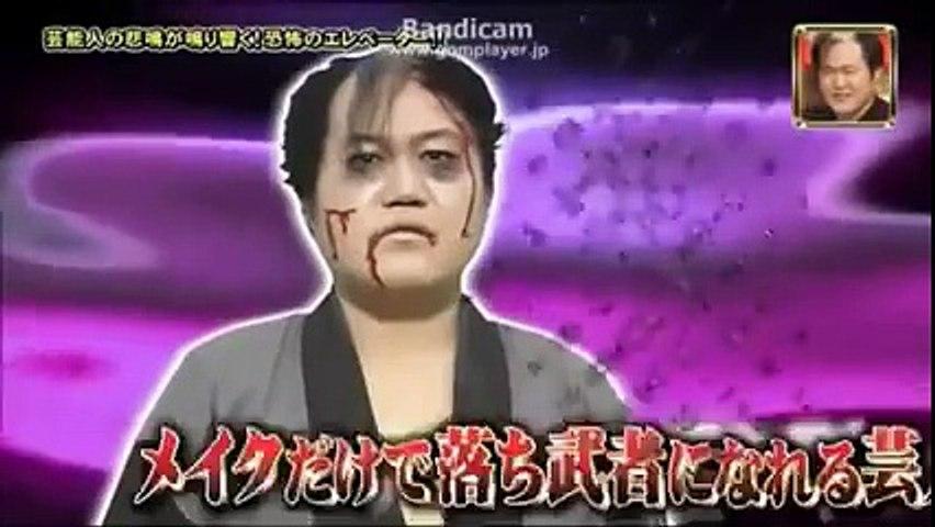 Những màn dọa hài hước- sợ hãi nhất Nhật Bản BẠN NÊN BIẾT | Godialy.com