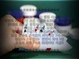 // aqm524.com //%해외포커 사이트#현금포커 사이트#포커게임사이트^포커사이트#인터넷포커/인터넷 포커#온라인 포커%포커 사이트#포커 게임/모바일포커사이트##포커의기술지지포커%지지포커