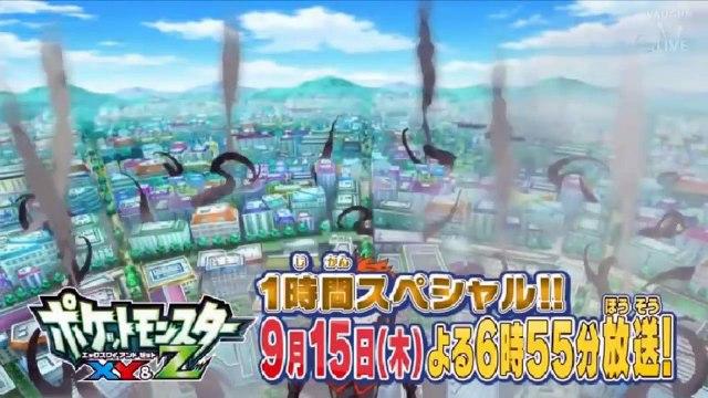 28 Pokemon XYZ Episode 42 43 Preview 1 Hour Special   YouTube-WsGr6JKKv2s