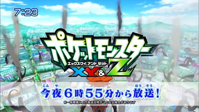 33 Pokemon XYZ Episode 39 Preview 3   YouTube-EMMfEUzHomw