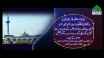 Documentary - Tazkira Ghous e Azam Hazrat Syed Abdul Qadir Jilani