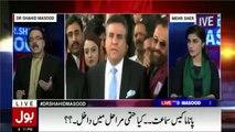 Maryam ka aik aur jhoot Pakra gaya, Is bar Salman Shahbaz ne.... - Dr Shahid Masood reveals