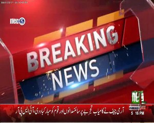 Pak Army Lunch New Babar-3 Missiles successfully
