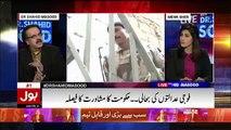 Live With Dr Shahid Masood – 9th January 2017