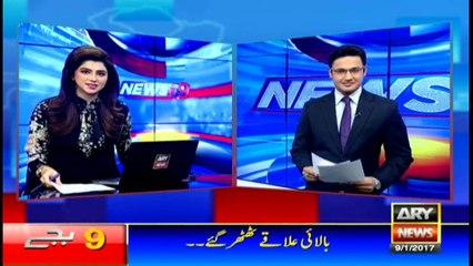 ARY News Headlines 9 PM - 9th January 2017