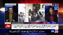What Judges Said On Nawaz Sharif Political Statement Shahid Masood
