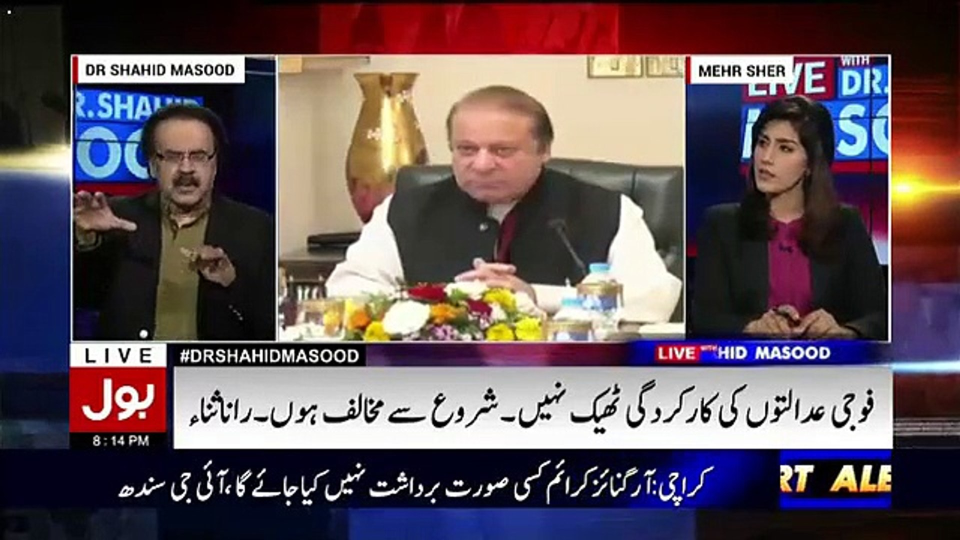 What Happened In Today's Military & Government Meeting About Military Courts - Dr. Shahid Masood