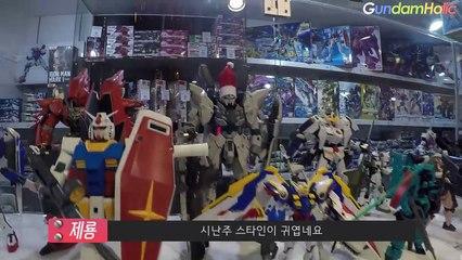 [Here goes Jae Ryoung] EP8 - Code G Gimpo [제룡이 간다] 제8회 - 문화 공간을 만든다! - 코드G 김포점