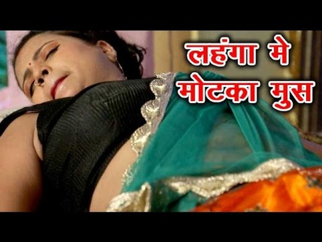 लहंगा में मोटका मुस - More Lahanga Gauwe Ghus - Motka Muse - Bhairv Baba - Bhojpuri Hot Songs 2017