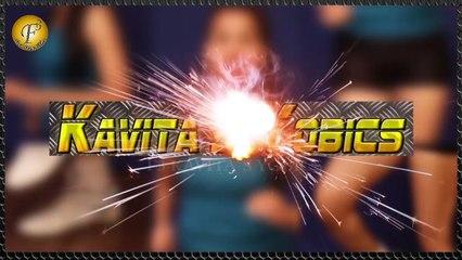 How to do High intensity workout II उच्च तीव्रता वर्कआउट(व्यायाम) II By Kavita Nalwa II