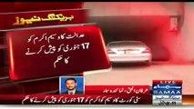 Breaking Arrest Warrant Issued Against Wasim Akram