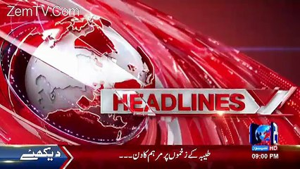 Channel24 9 PM News Bulletin– 10th January 2017