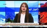 Radars  du  vitesse  les nouveaux radars  du  vitesse - Algérie 2017