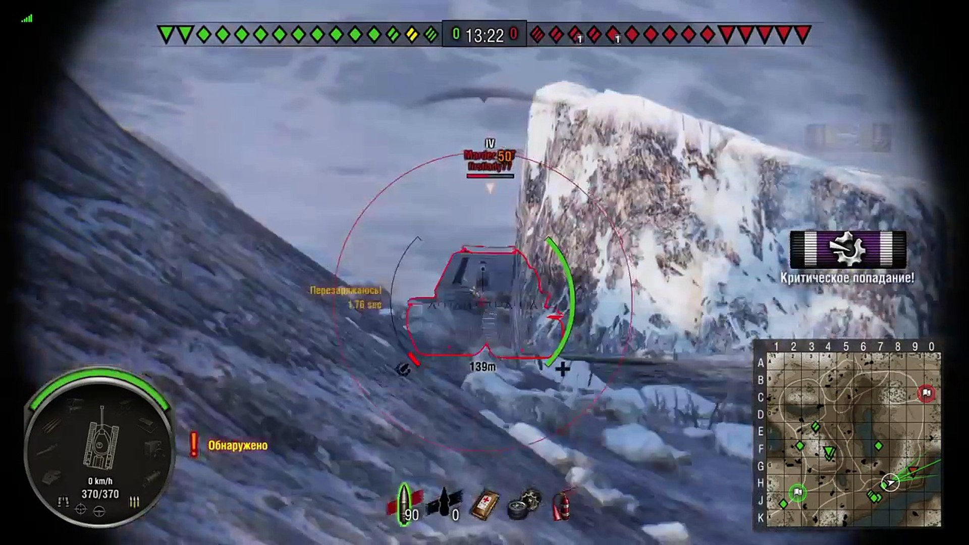World of Tanks PS4 Matilda Зла 4