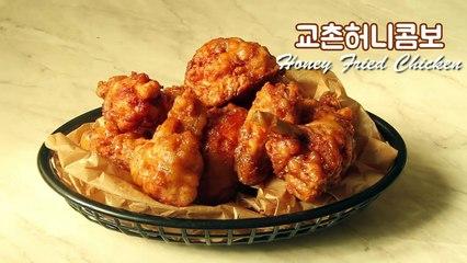 How to make Krean honey fried chicken(Kyochon Chicken Honey Combo) - EJ recipe