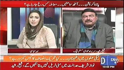 Nawaz Sharif aur Asif Zardari mustakbil ky election ky itehadi hai, Aik Zardari sirf Bilawal per bari ho gaya hai ab dekhe gy ye Nawaz Sharif sy mily gy - Sheikh Rasheed