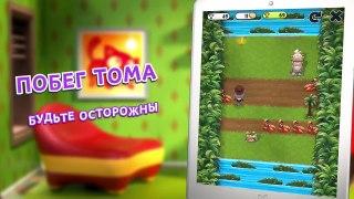 Мой Говорящий Том - Гид по мини-играм 2-j0msWmwBdrA