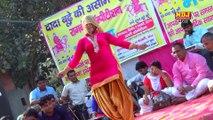Stage dancer #Latest Haryanvi Dance 2016 ##Live Stage Dance - YouTube