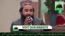 Urdu Naat  Khalid Hasnain Khalid Naat 2017 Best Naat Ever New Naat 2017 Khalid Hasnain Khalid