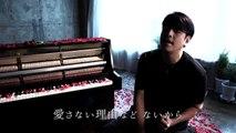 リュ・シウォン(RYU SIWON)-「遥愛」(YOUAI)short version-fjAGzHZaqrQ