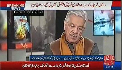 92 News Exposing Khawaja Asif Dual Face Over Gen Raheel