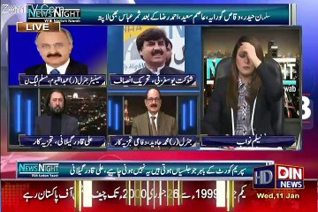 News Night with Neelum Nawab – 11th January 2017