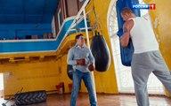 Саша добрый, Саша злой 8 серия (2017)